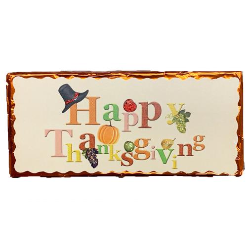 thanksgivingsmallbar
